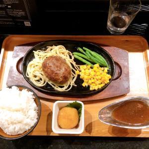 【食】表参道 いしがまやGOKU BURGER