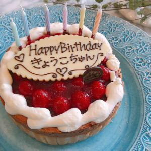 【Life】バースデーケーキ