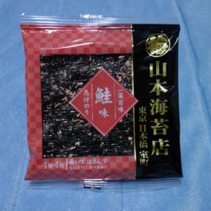 具付のり『一藻百味』@山本海苔店