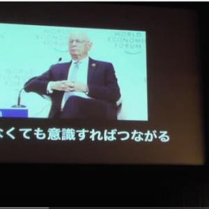 人気ユーチューバー 及川幸久さん、登場!! えっ!!人口削減ってなに?! 公開収録②