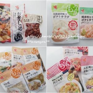 カネ吉惣菜おまかせセット届きました!