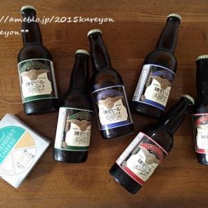 鎌倉ビールおいしい♪