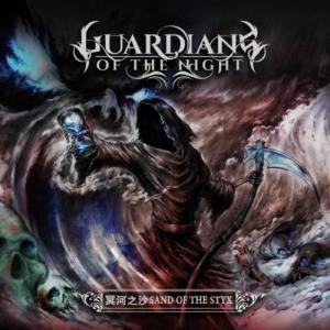 河南省鄭州メロディックデスメタルGuardinans of The Night 1stアルバム