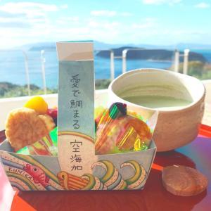 和歌山 加太休暇村