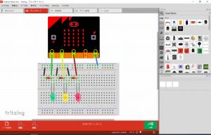 fritzing(回路図エディタ)でmicro:bitのLチカ回路描いてみた