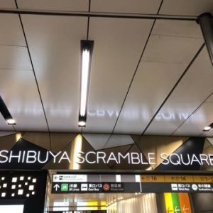 いよいよオープン!!渋谷スクランブルスクエア・・・・