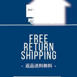 free return shipping....