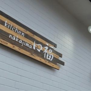 Kitchen nakajima 口福@矢吹町