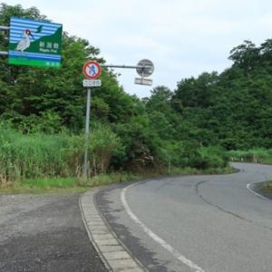 六十里越からの浅草岳(登頂編)