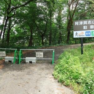 梅雨霞の厚樫山(阿津賀志山)