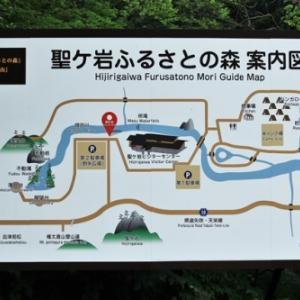 権太倉山&大信不動滝(偵察)