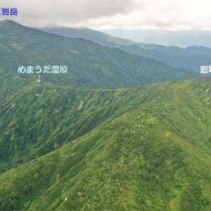 三岩岳&窓明山(窓明山~下山編)