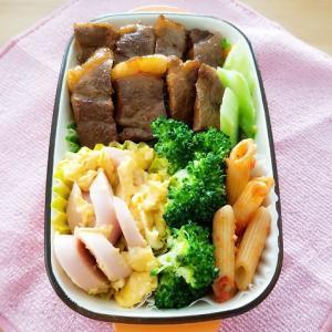 夫へのお弁当♪