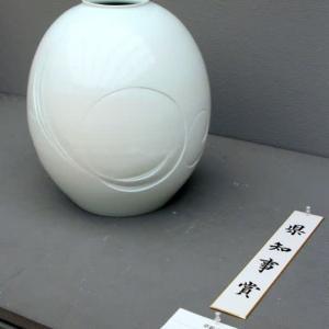#芸術の秋 (第64回県展 工芸・彫刻他) (^O^)/~~♪