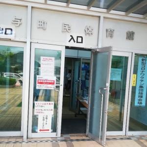 ワクチン接種 長与町 (^O^)/~~♪