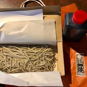 新蕎麦・絵手紙