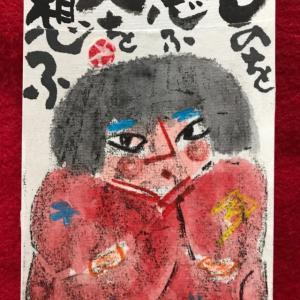 紙版画で女の子・絵手紙