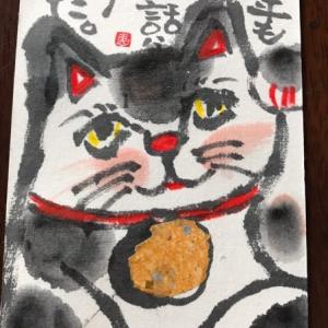 招き猫・絵手紙