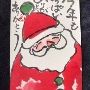 メリークリスマス・絵手紙