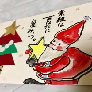 サンタさん・絵手紙