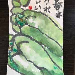 ピーマン・絵手紙