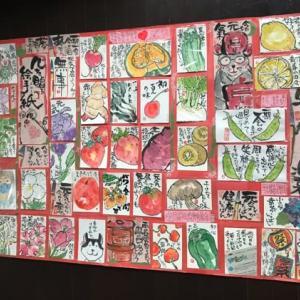 新琴似八条郵便局で絵手紙展示