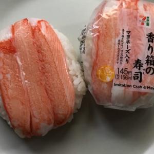 香り箱の寿司