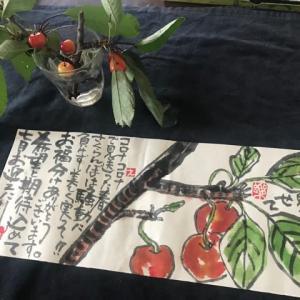 枝付きさくらんぼ・絵手紙