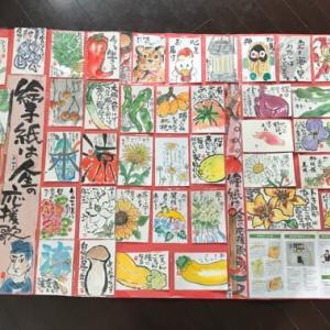 新琴似八条郵便局で・絵手紙展示。