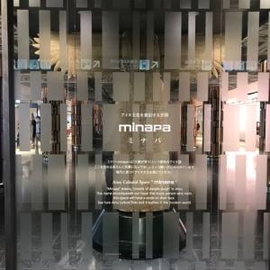 アイヌ文化を発信する空間・ミナパ