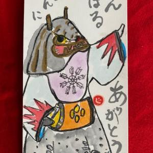 獅子踊り・絵手紙