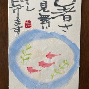 金魚・絵手紙