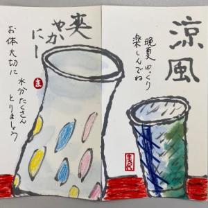 色硝子を描く・絵手紙