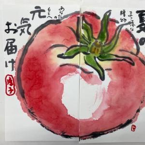 ホールトマトを描く・完成絵手紙