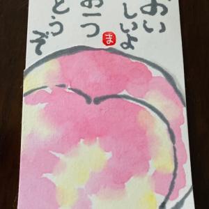 桃・絵手紙