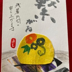 水菓子・絵手紙