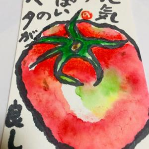 トマト・絵手紙