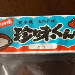 小樽・塩谷産 鮭とばと蛸の燻製