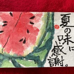 西瓜・絵手紙