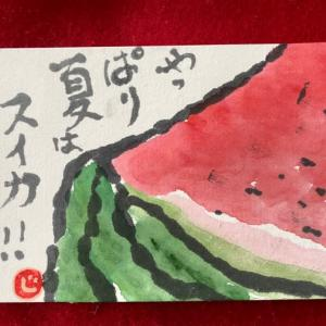 西瓜と風鈴・絵手紙