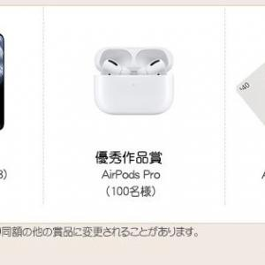 iPhone 11 Proが100台?!韓国旅行の思い出の写真で当たる!~韓国観光公社VISITKOREAキャンペーン実施中~