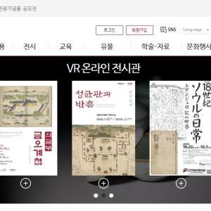 韓国に行けなくても楽しめる韓国観光コンテンツ