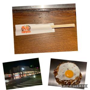 明石市でお好み焼きを食べながら╰(*´︶`*)╯♡