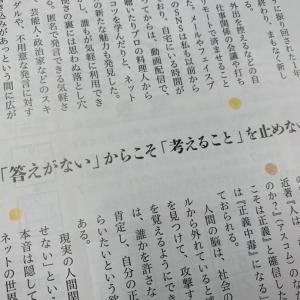 勉強について見直すᕦ(ò_óˇ)ᕤタイミング