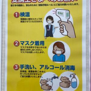 カルチャー教室での感染防止対策