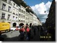 スイス旅行(その12) (ベルン)