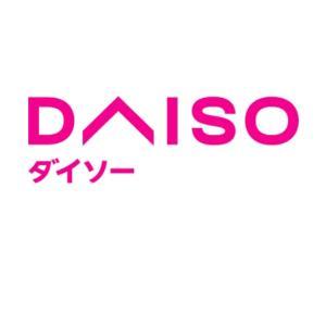【コスパ最強】ダイソーで満足してちゃダメよ、ダメダメ♡