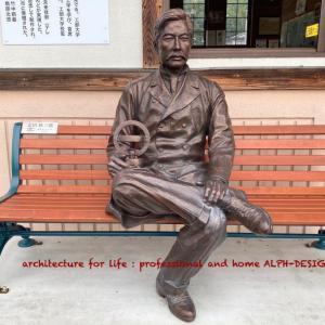 志田林三郎先生がベンチに座っておられた!