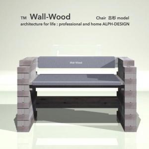 Wall-Wood古材バーション