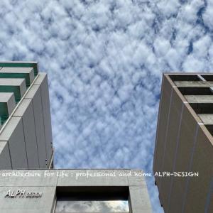 鱗雲とオフィス!